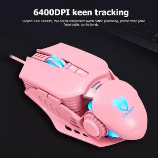 MOUSE GAMING T-WOLF G530 USB - 6400DPI , LED CHANGE thumbnail