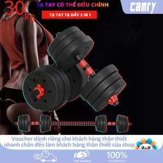 Tạ tay tạ đẩy kết hợp, 30KG 16 bánh tạ, tạ nam nữ tập gym tập thon tay, dụng cụ gym đa năng camry thumbnail