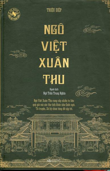 Mua Ngô Việt Xuân Thu