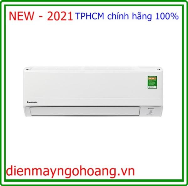 Bảng giá Miên phí lắp ( HCM) Máy Lạnh TOSHIBA Inverter 1.0 HP RAS-H10D2KCVG-V