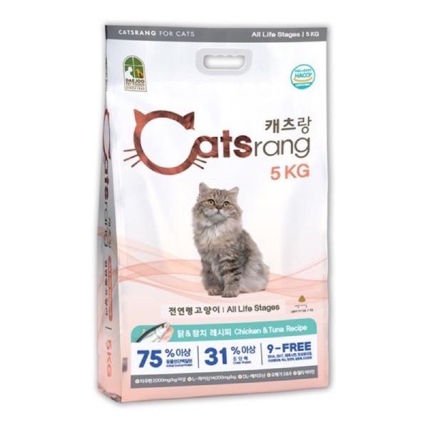 CATRANG 5kg - CAT ON 5KG - Thức ăn cho mèo 5kg cho mọi lứa tuổi