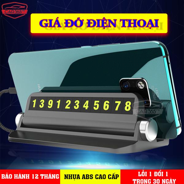 Giá đỡ điện thoại thông minh đa năng 3 trong 1 đế chống trượt có bảng số điện thoại tiện lợi khi dừng đỗ xe - CAR35