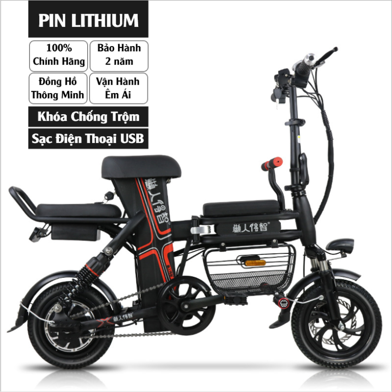 Phân phối Xe Đạp Điện Gấp Gọn ADIMAN A2. Xe Điện Mini (Pin Lithium 48v-20A)