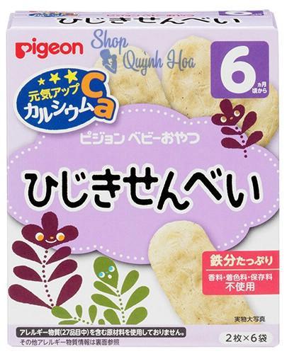 Bánh ăn dặm Pigeon 6 tháng vị rong biển (MSP 039895)