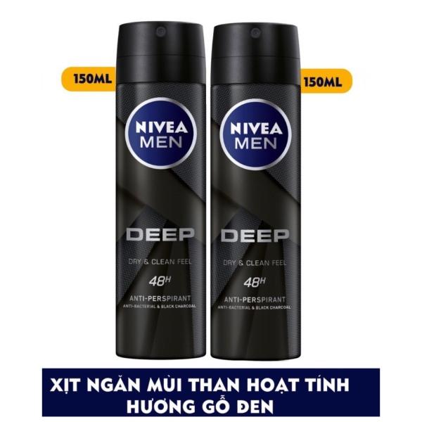 Bộ 2 Xịt ngăn mùi Nivea Men Deep Than Đen Hoạt Tính Hương Gỗ Đen 150ml/chai giá rẻ
