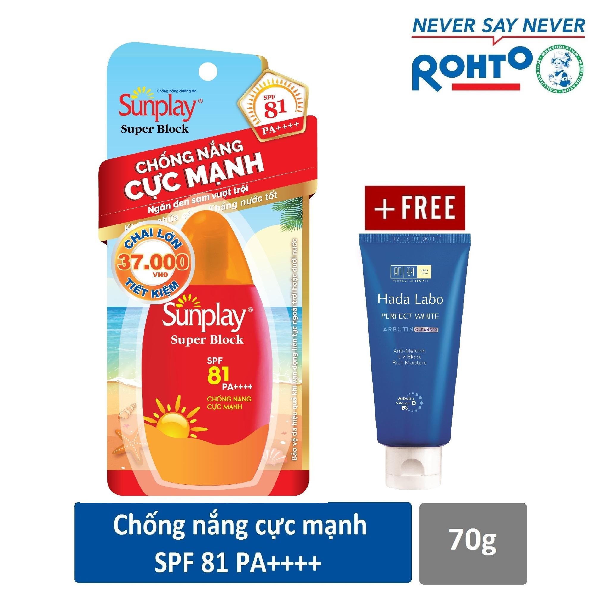 Sữa chống nắng cực mạnh Sunplay Super Block SPF 81 PA++++ 70g + Tặng Kem rửa mặt Hada Labo 25g chính hãng