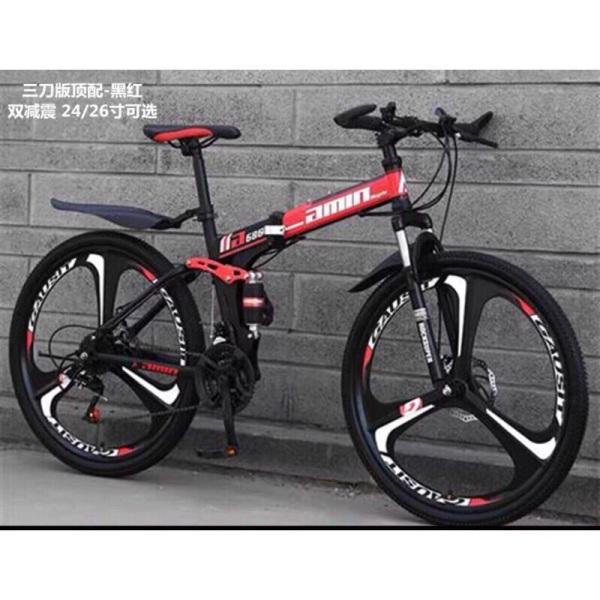 Phân phối Xe đạp gấp 26 icnh( khung thép cacbon cao cấp)