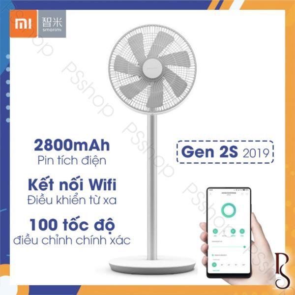 Quạt cây thông minh Xiaomi Smartmi 2S - Pin 2800mAh, kết nối wifi, 100 tốc độ