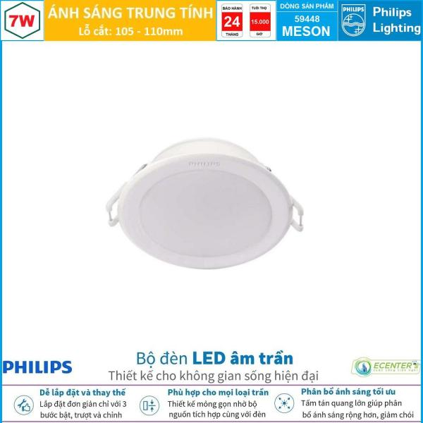 Đèn Led Âm Trần 7W Philips Downlight 59448 MESON D105 ( Ánh Sáng Trắng  & Trung Tính & Vàng )