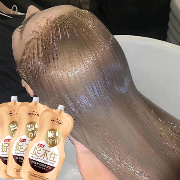 Hair Styling KEM Ủ TÓC PHỤC HỒI  Xịt dưỡng tóc Double Rich chăm sóc tóc khô sơ hư tổn mọc tóc nhanh nhơn nhập khẩu