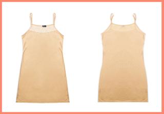 Đầm ngủ 2 dây ren cổ Kisetsu - KI311604 thumbnail