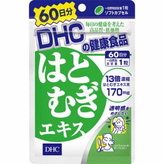 Viên uống dưỡng trắng da DHC Nhật Bản 60v viên thumbnail