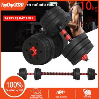 Tạ tay tạ đẩy kết hợp,tạ nam nữ tập gym tập thon tay, dụng cụ gym đa năng 10KG-20KG-30KG-40KG 10kg-20kg-30kg-40kg TopOne2020 thumbnail