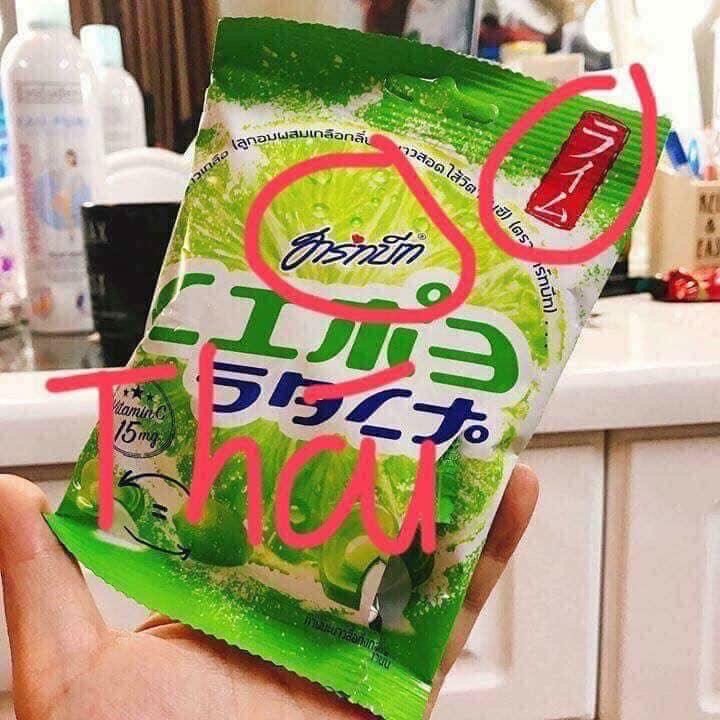 Kẹo ngậm chanh muối Thái Lan hàng nội địa có tem đỏ gói 100g