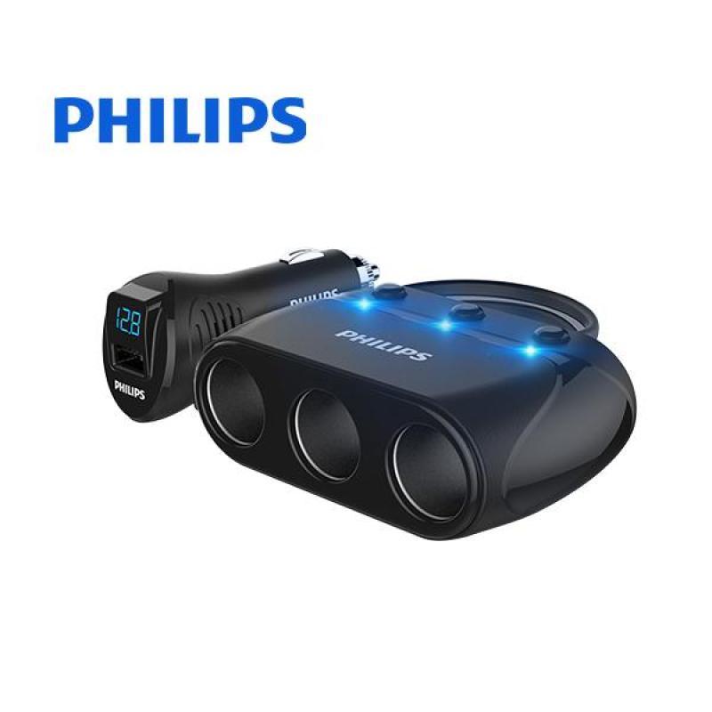 Bộ chia tẩu sạc ô tô, xe hơi cao cấp nhãn hiệu  Philips DLP2019,12V,120W, hỗ trợ sạc nhanh 3.1A (Màu đen)
