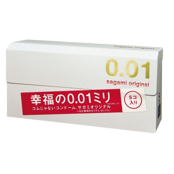 Bao cao su Sagami Original 0.01 siêu mỏng (5c)