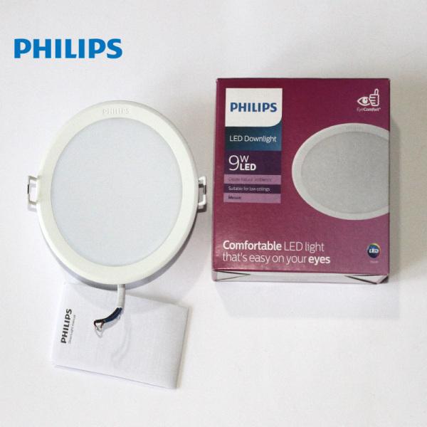 Đèn Downlight 59449 Meson 105 9W Philips