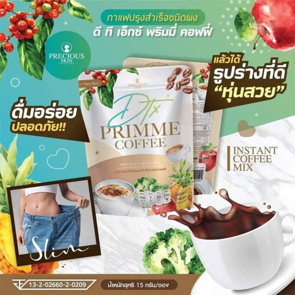 Detox Cà phê DTX Primme Thái Lan giảm cân, khử mỡ cao cấp