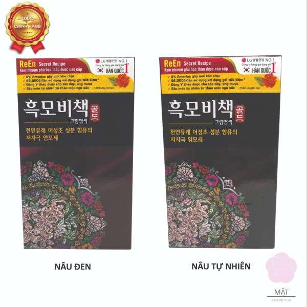 Thuốc nhuộm phủ bạc cao cấp REEN Hàn Quốc Nâu Đen - Nâu Tự Nhiên