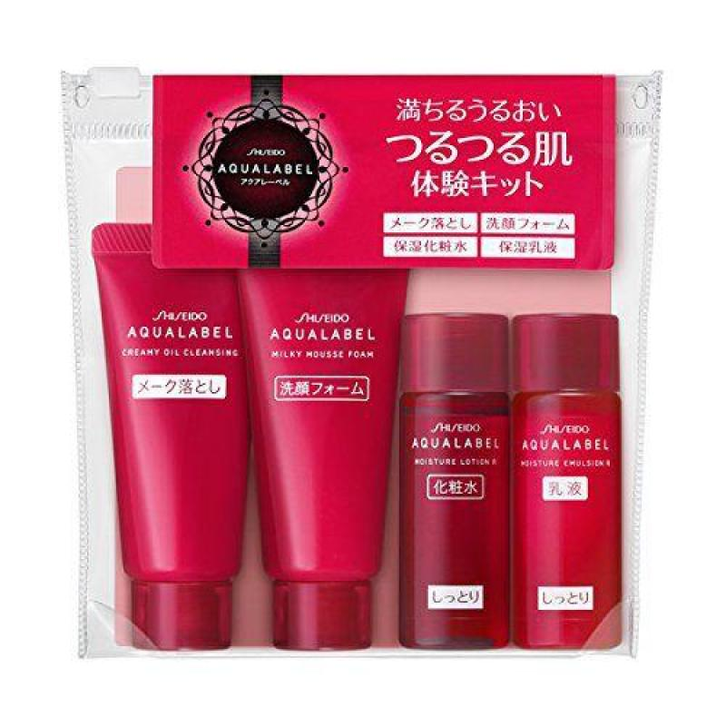 Bộ dưỡng da mini cho da khô Shiseido Aqualabel màu đỏ - Nhật Bản