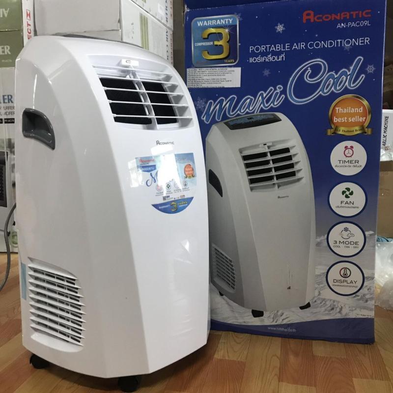 Bảng giá Máy lạnh di động Aconatic 9000 BTU Nhập khẩu ThaiLand Điện máy Pico