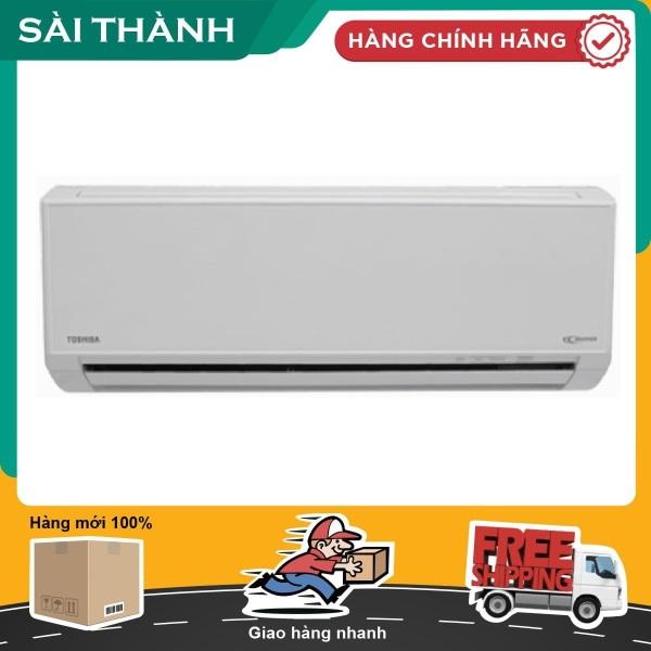 Bảng giá Máy lạnh Toshiba Inverter 1 HP RAS-H10D2KCVG-V - Bảo hành 2 năm