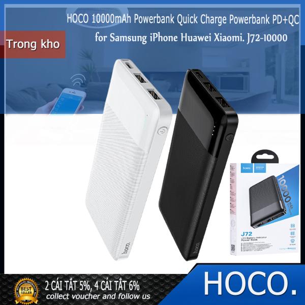 HOCO 10000mAh sạc dự phòng Quick Charge Powerbank PD+QC Micro/Type-C 10W for Samsung iPhone Huawei Xiaomi. J72-10000 củ sạc nhanh/Sạc dự phòng Thông dụng