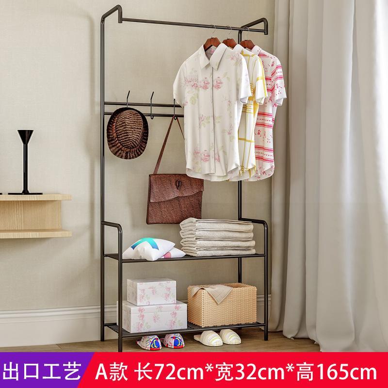 Bedroom Hanger Coat Rack Floor Stand MWT3