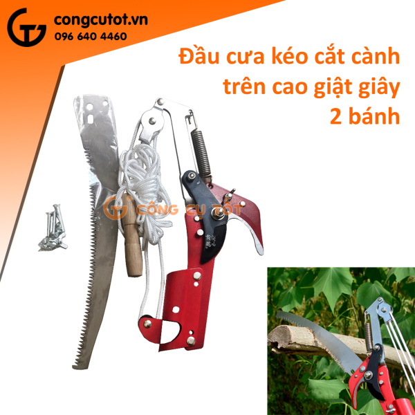 Dụng cụ tiện ích làm vườn- đầu kéo cắt cành trên cao