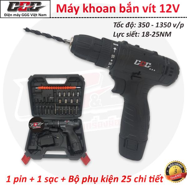 Máy khoan pin 12v bắt vít cầm tay không dây thiết kế nhỏ gọn tiện dụng dễ sử dụng kèm 1 sạc,1 pin và hộp phụ kiện 25 món .may khoan cam tay, máy khoan pin, khoan pin, máy bắn vít pin