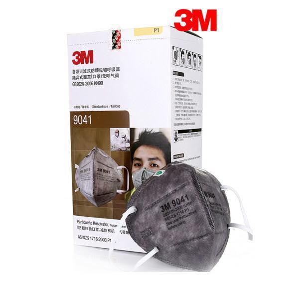 Hộp 25 cái khẩu trang 3M 9041 than hoạt tính chống hóa chất độc hài , môi trường ô nhiễm