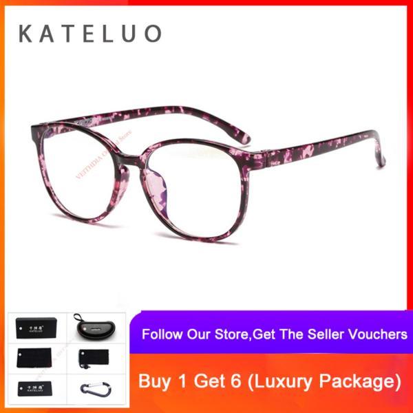 Giá bán Kính Mắt Nữ Kateluo TR90 Kính Mắt Bảo Vệ Chống Tia Cực Tím Và Bức Xạ Phụ Nữ 9930