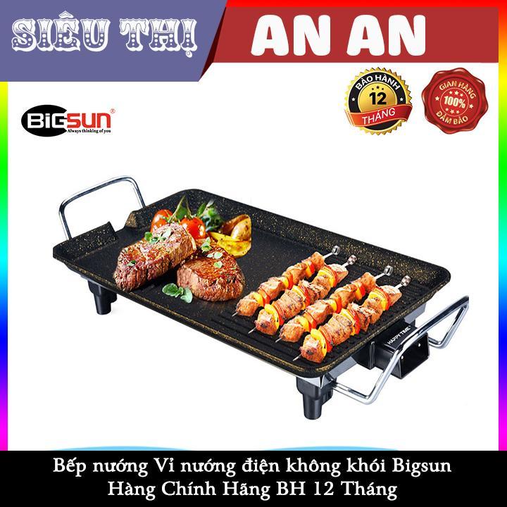 Bếp nướng vỉ nướng điện không khói Bigsun (Model BG-40)