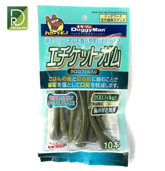 Xương gặm - xương xanh sạch răng thơm miệng cho chó Doggy Man - Loại 10 cây - Sản Phẩm Xuất Nhật Chất Lượng Cao