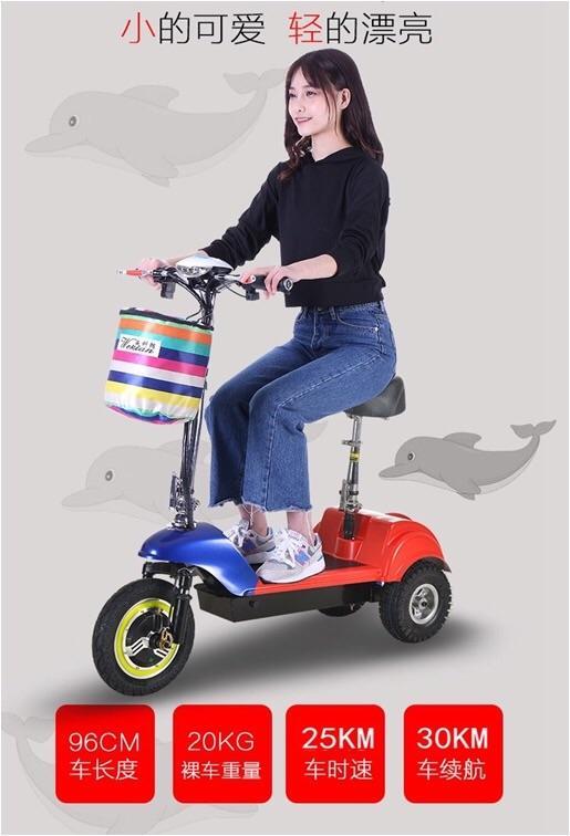Mua Xe Scooter 3 Bánh mẫu 2019