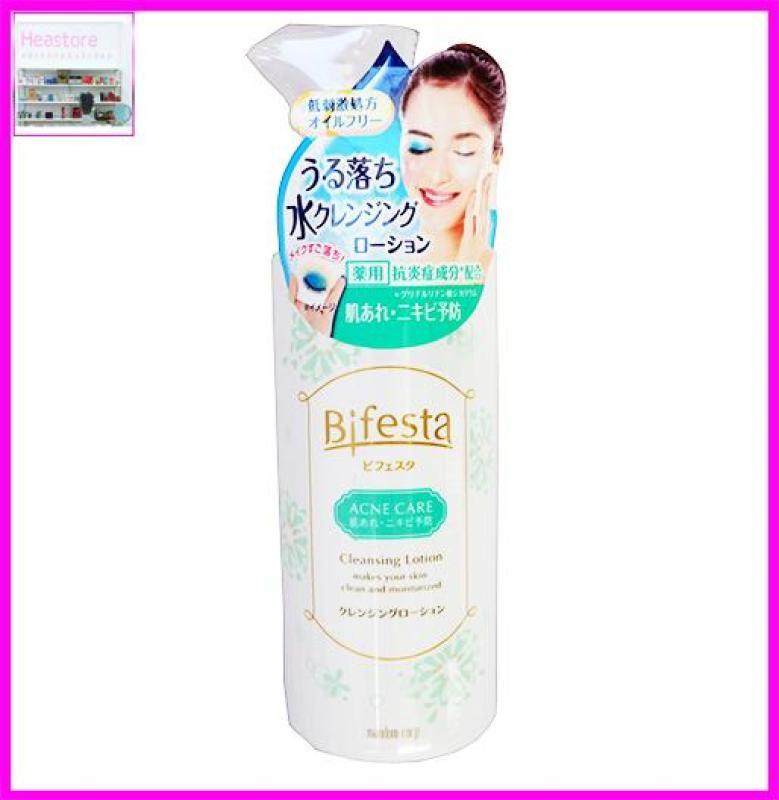 NƯỚC TẨY TRANG Bifesta Cleansing Lotion Sebum được khuyên dùng cho da dầu và da hỗn hợp cao cấp