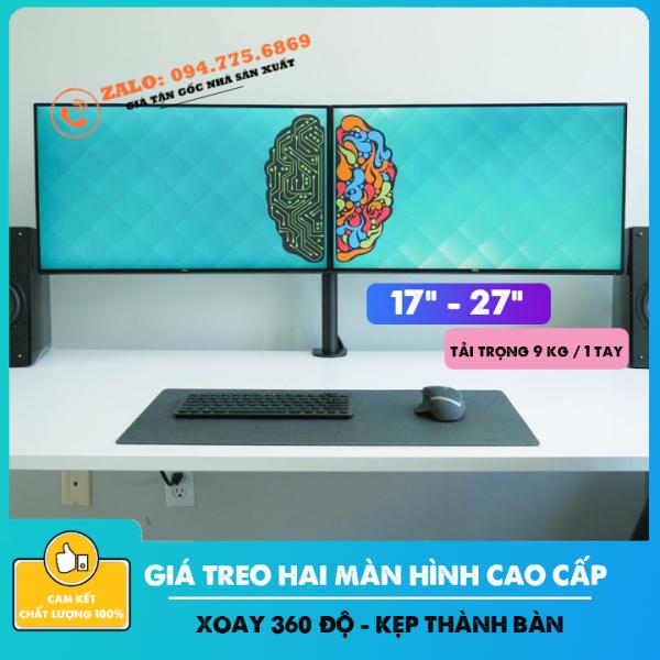 Bảng giá [Hàng Cao Cấp] Giá Treo Hai Màn Hình 17 - 27 Inch - Dual Monitor Desk Stand Phong Vũ