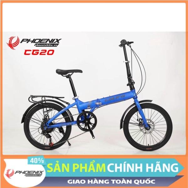 Mua [phoenixbike.vn] Xe đạp gấp 20 inch Califa CG20 6 tốc độ
