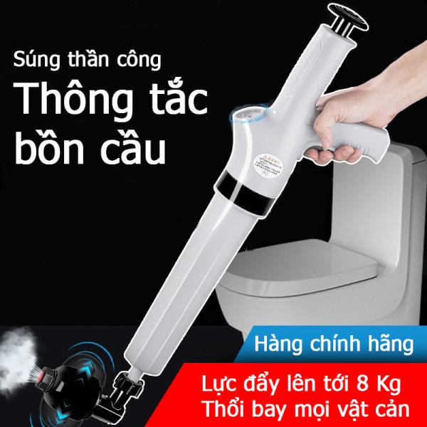 [Tặng kèm bơm tay] Dụng cụ thông tắc bồn cầu nhà vệ sinh, bồn rửa chén chuyên nghiệp - thông tắc cầu cống bằng khí nén hiệu quả với khớp quay 360 độ + Tặng kèm bơm hơi
