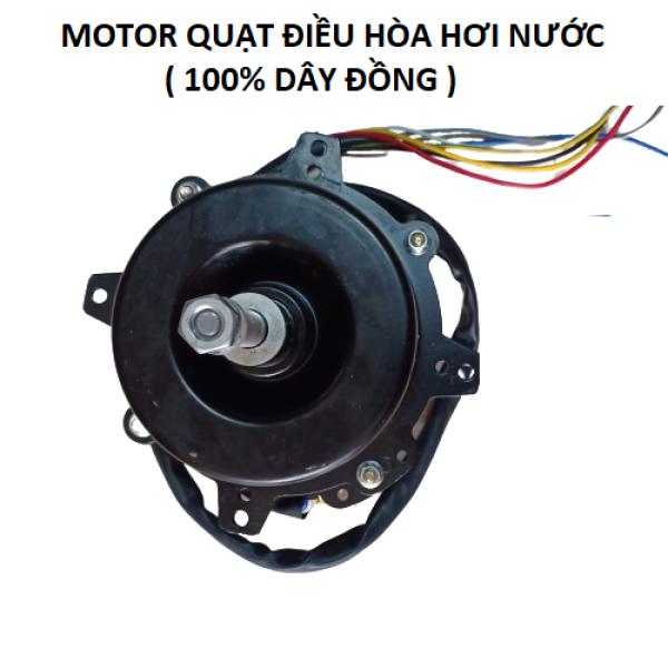 Motor quạt điều hòa hơi nước trục 12mm công suất 100w -120w-160w-200w -lõi đồng tặng thêm một tụ điện và sơ đồ đấu nối