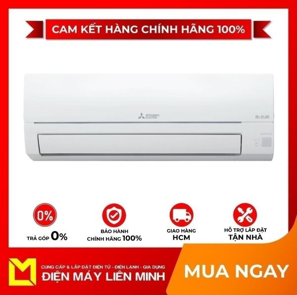 TRẢ GÓP 0% - Máy lạnh Mitsubishi Electric Inverter 1.5 HP MSY-JP35VF - Miễn phí vận chuyển HCM