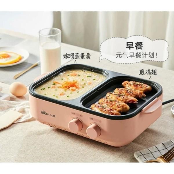 [ HOT 2020 ] Nồi lẩu nướng điện đa năng BEAR 2 in 1 cao cấp bếp nướng gia đình không khói, không dính Bếp lẩu nướng điện kết hợp tiện dụng Bếp lẩu đôi BBQ Bear