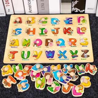 01 Bảng ghép hình gỗ có núm an toàn cho trẻ - giúp bé vừa học, vừa chơi - tăng khả năng nhận biết và tinh mắt thumbnail