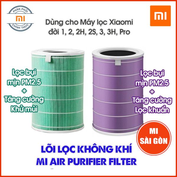 Lõi lọc thay cho loại máy lọc không khí XIAOMI Mi Air Purifier đời 1 , 2 , 2S , 3, 3H,Pro