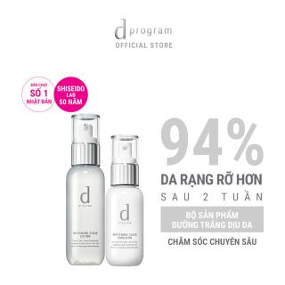 [GIẢM 44% NGAY KHI THANH TOÁN] Bộ sản phẩm dProgram dưỡng trắng và cân bằng sắc tố da dProgram Whitening Care Lotion, Emulsion (125ml + 100ml) thumbnail