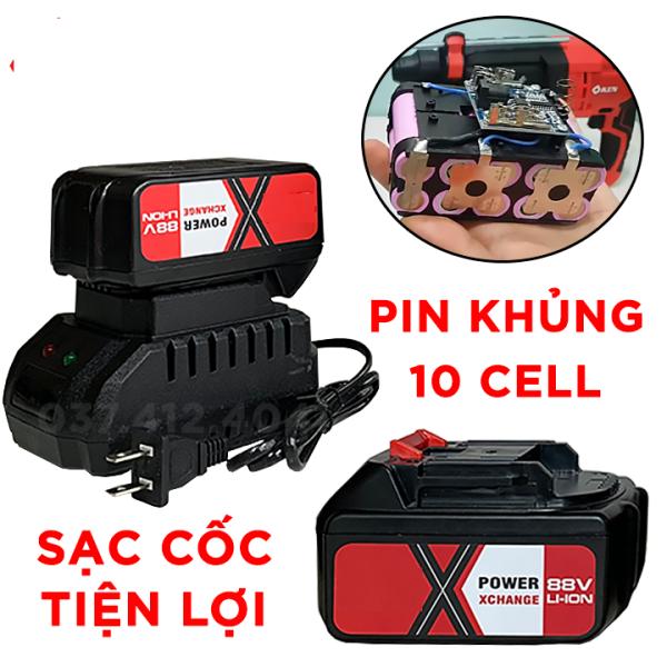 Máy khoan bê tông dùng pin 3 chức năng 88V UNIKA - Máy khoan đục Bê tông không chổi than - Máy đục tường pin 10 CELL