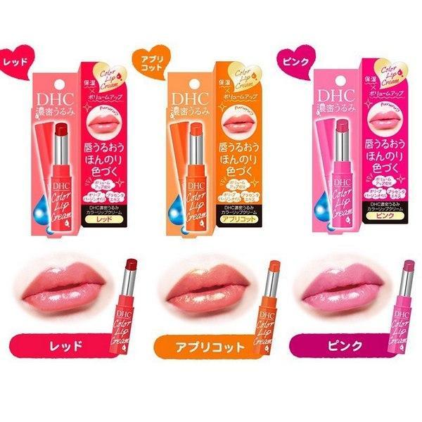 Bonita Beauty - Son Dưỡng Có Màu Mềm Mịn Môi Color Lip Cream cao cấp
