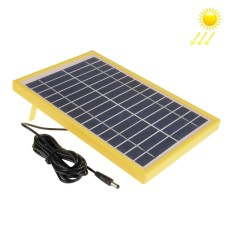 Hình ảnh 15V 5.5W Portable Solar Panel with Holder Frame, 5.5 x 2.1mm Port(Yellow) - intl