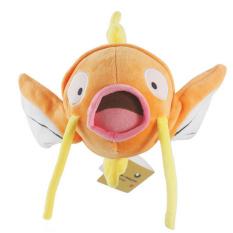 Hình ảnh 24 cm Hoạt Hình Cho Bé Cá Vàng Phong Cách Sang Trọng Giường Cho Bé Đồ Chơi Trẻ Em Giáng Sinh Năm Mới Tặng Đồ Chơi Pokemon Người Hâm Mộ