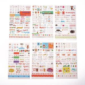 Hình ảnh 6pcs Cute And Transparent Sticker Label Catalog - intl